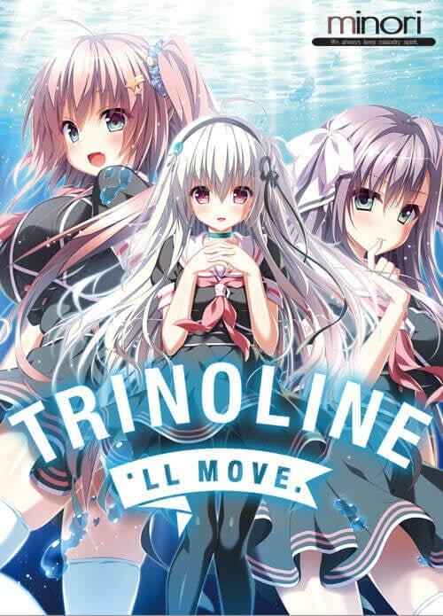 Trinoline