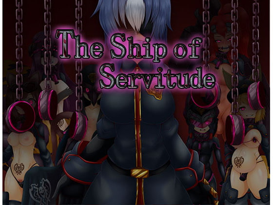 The Ship of Servitude