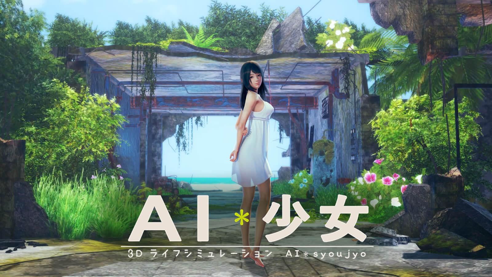 Steam Community :: AI*Shoujo/AI*少女