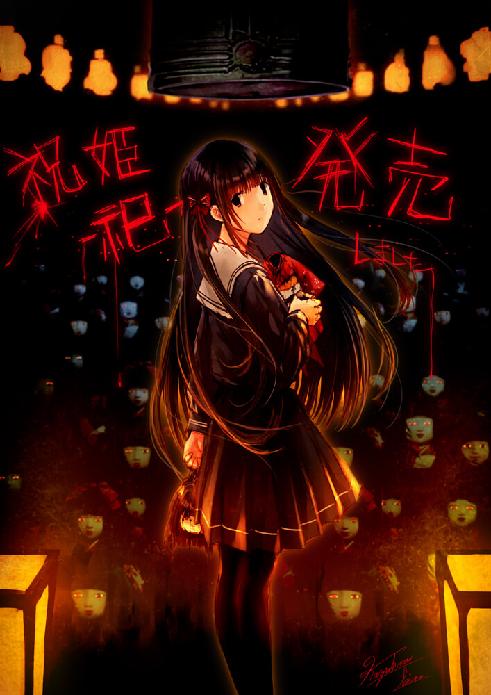 Iwaihime - Extra Chapter: Musubihime