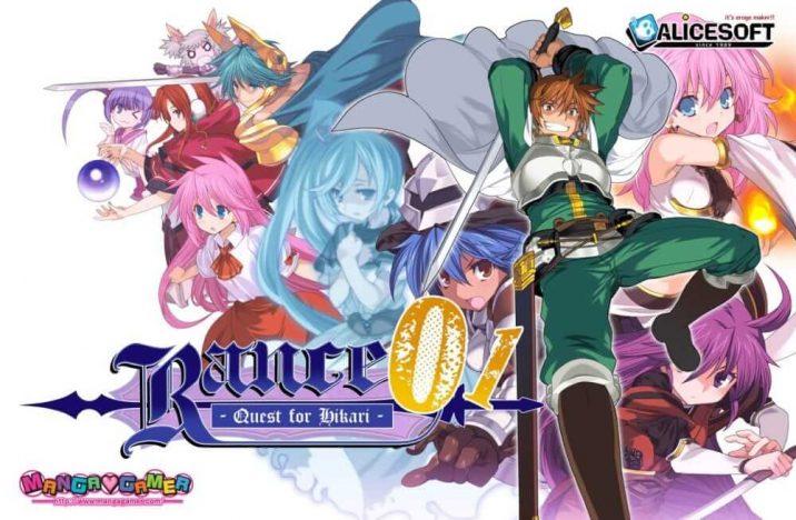 Rance 01 -Quest for Hikari-