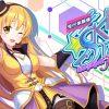 Kirakira Stars Idol Project Reika