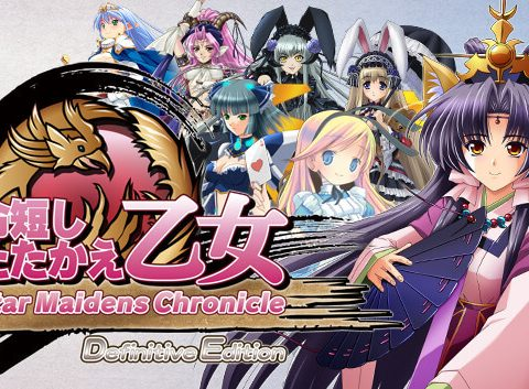 Star Maidens Chronicle: Definitive Edition
