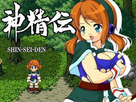 Shin Sei Den