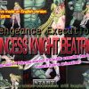 Vengeance Execution PRINCESS KNIGHT BEATRICE