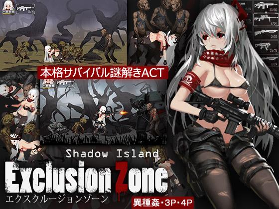 Exclusion Zone Shadow Island
