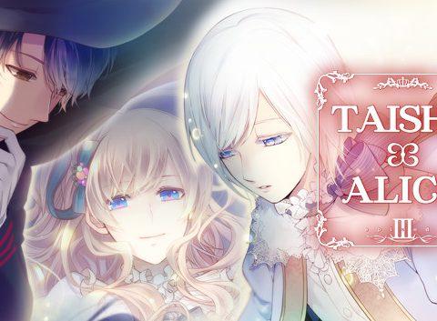 TAISHO x ALICE episode 3