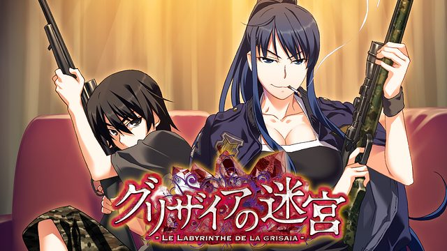 The Labyrinth of Grisaia - Unrated Edition