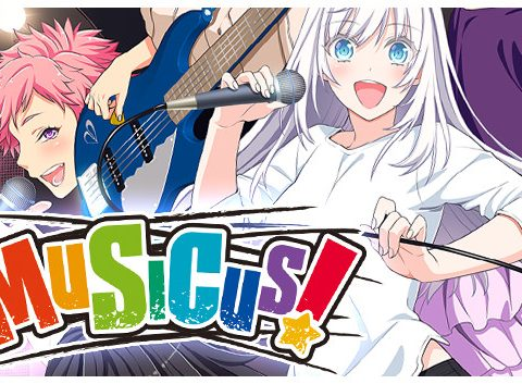 MUSICUS!
