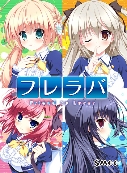 Fureraba ~Friend to Lover~ HD Renewal Edition