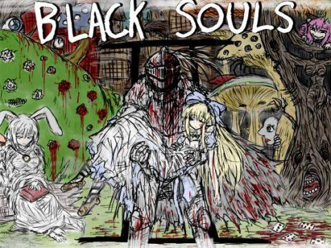 BLACKSOULS II
