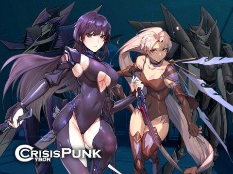 Cyborpunk Crisis