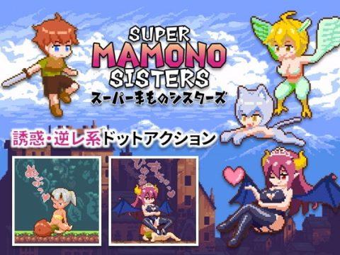 Super Mamono Sisters