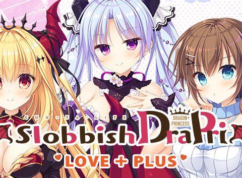 Slobbish Dragon Princess LOVE + PLUS