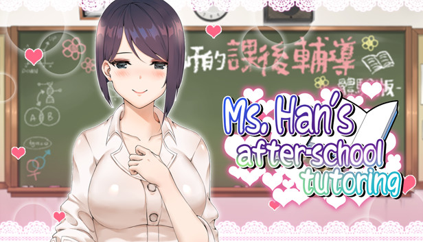 Ms. Han's After-School Tutoring