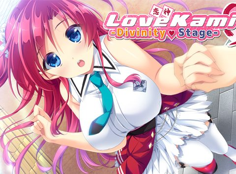 LoveKami -Divinity Stage-